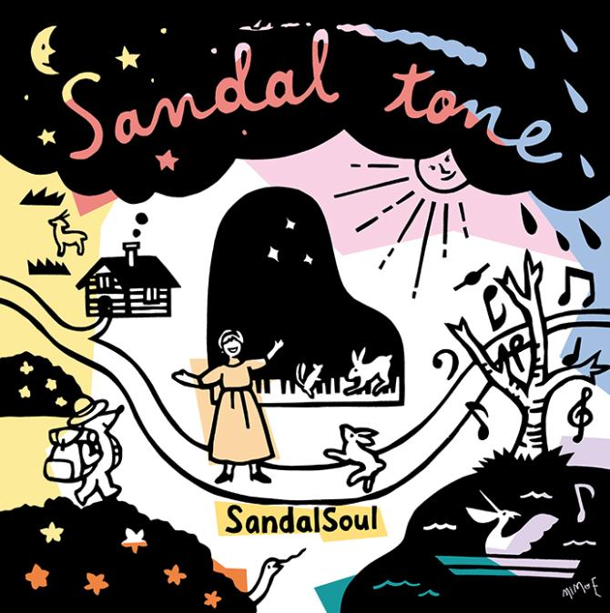 Sandaltone_cap