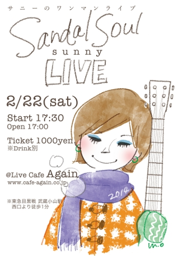 SandalSoul(sunny) 20140222_LIVE