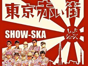 SHOW-SKA