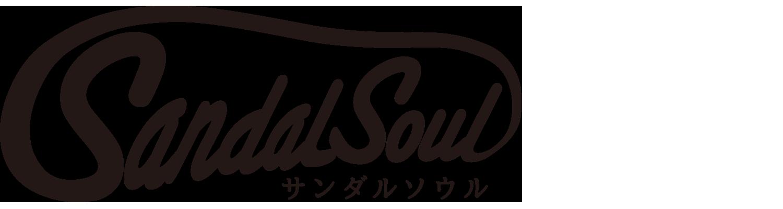 SandalSoul